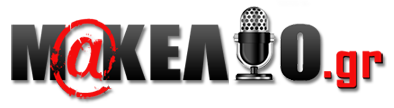 Μακελιό Αποκαλύψεων Logo